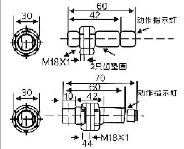 YUMO sensor catalouge-31