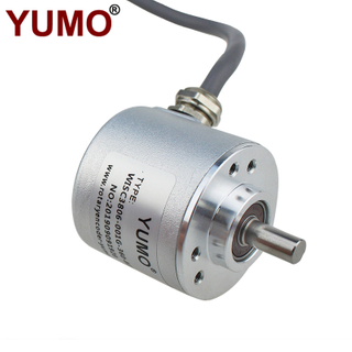 WISC3806 IP65 Waterproof Solid Shaft Incremental Rotary Encoder
